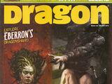 Dragon magazine 329