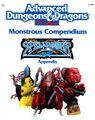 Monstrous Compendium Spelljammer Appendix.jpg