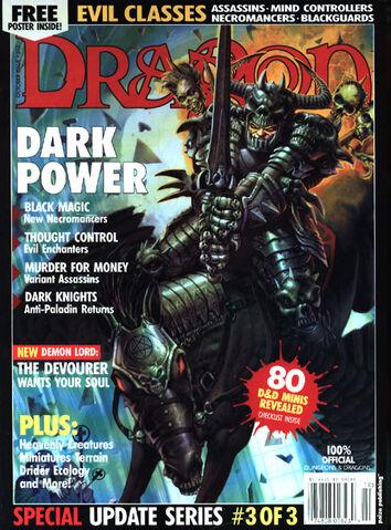 File:Dragon 312 cover.jpg