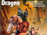 Dragon magazine 58