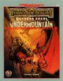 Undermountain - Maddgoth's Castle.jpg
