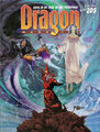 Dragon magazine 205.jpg