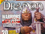 Dragon magazine 275