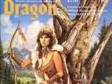 Dragon magazine 94