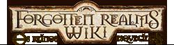 Wiki dos Reinos Esquecidos