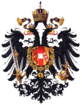 Smaller Coat of Arms of the Austrian Empire