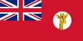 Flag of British Tanganyika.png