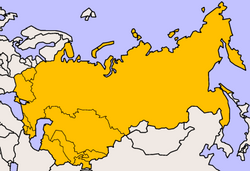 Map of the USSR 1936