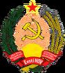 Coat of Arms of the Estonian SSR
