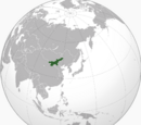 Mengjiang United Autonomous Government