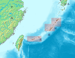 Map of the Ryukyu Islands