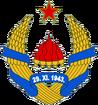 Coat of Arms of Democratic Federative Yugoslavia