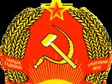 Kazakh Soviet Socialist Republic