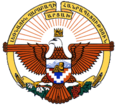 Coat of Arms of Nagorno-Karabakh
