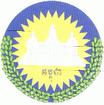 Emblem of UNTAC