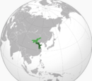 Reorganized National Government of China
