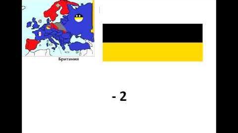 Будущее Европы 2 сезон 2 серия (Хана Ирландии и Британии)-0