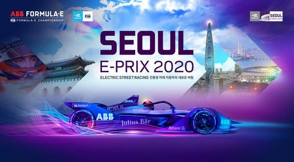 Seoul E Prix | Formula E Wiki | FANDOM powered by Wikia