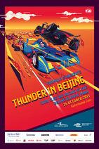 Beijing ePrix Poster 2015
