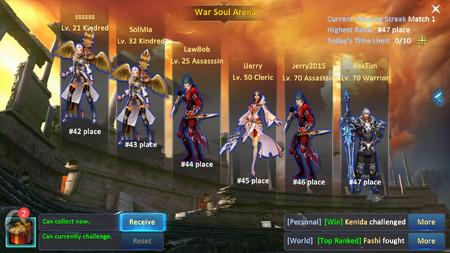 War soul arena
