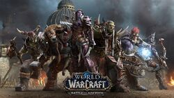 Battle for Azeroth KeyArt The Horde