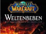 World of Warcraft: Weltenbeben
