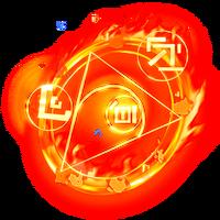 Sceau Enflammé
