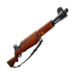 Infantry Rifle - Weapon - Fortnite