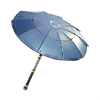 The Umbrella - Umbrella - Fortnite