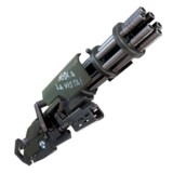 Minigun - Weapon - Fortnite