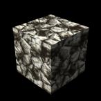 Lithium Ore