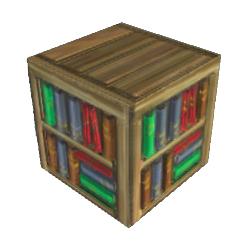 File:Bookshelf.jpg