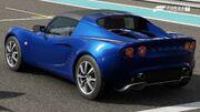 FM7 Lotus Elise 05 Rear