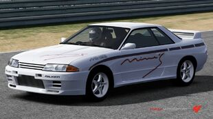 Nissan Mine's R32 Skyline GT-R in Forza Motorsport 4
