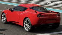 FM7 Lotus Evora Rear
