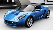 FH4 Lotus Elise Front