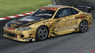 Nissan Top Secret Silvia D1-Spec S15 in Forza Motorsport 4