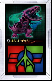 Ar card09 img