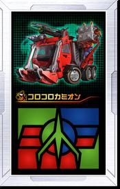 Ar card10 img