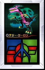 Ar card08 img
