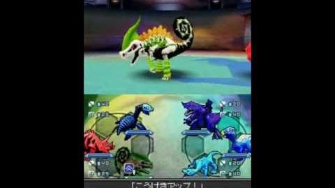 Fossil Fighters Champions Secret Event Boneysaur And Moves! (Salada)