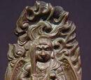 Izuna Gongen