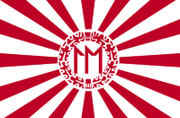 Ministry of Wor logo