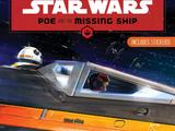 À la poursuite du vaisseau disparu