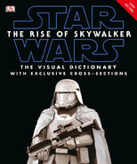 Ep ix visual dictionary dk not final