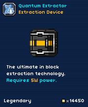 Quantum extractor
