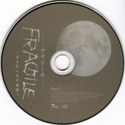 File:Fragile OST Plus Disc 1.jpg