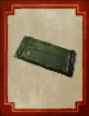 Ration Pack.png