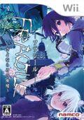 FragileDreams JAP Cover1