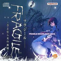 Fragile Moonlight Trax front